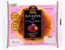 Como, Japanese Bread, Sweet Potato Komachi