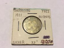 KWANGTUNG PROVINCE CHINA - SILVER 20 CENTS UNC COIN 1921 YEAR Y#423
