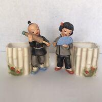 Vintage NAPCO 1959 Ceramic Planters Set Asian Boy and Girl Bamboo