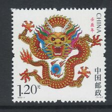 China(PRC) Sc# 3982 2012 New Year, Year of the Dragon VF Mint NH
