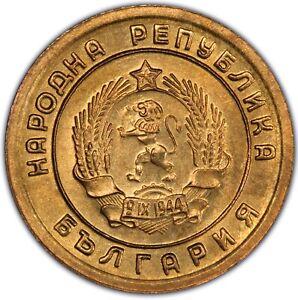 BULGARIA: 1951 1 Stotinka PCGS MS66 Doubled Die Reverse ——————> UNIQUE R-8
