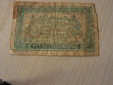 billet  50 centimes   tresorerie aux armees