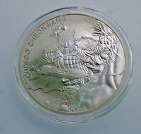 2018 South Korea Chiwoo Cheonwang Komsco 1 oz .999 Silver BU Round Bullion Coin