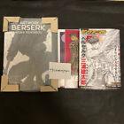 Berserk Exhibition THE ARTWORK OF BERSERK & YOUNG ANIMAL 2021 vol.18 Poster set