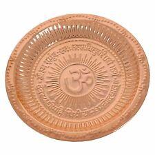 "Hindu Puja Thali Copper Pooja Plate Arti Om Gayatri Mantra  - 10"" D"
