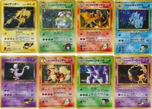 JAPANESE Pokemon cards. Gym Challenge RARE HOLO cards (Charizard, Venusaur etc)