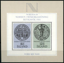 Iceland 1984 SG#MS636 Nordic Stamp Exhibition MNH M/S #D40569