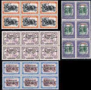 $$ wholesale $$ HONDURAS 1965 WINSTON CHURCHILL x6 MNH CV$54.60 WWII, NOBEL