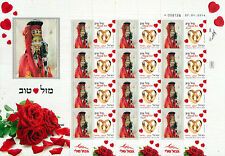 ISRAEL 2014 - 2015 WEDDING DRESSES SERIES MONGOLIAN BRIDE SHEET MNH