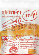 40x18gThai Herbs Ginger With Honey Root PowderNatural HOTTA Fiber Drinks Instant