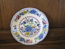 Unboxed Decorative 1940-1959 Date Range Masons Pottery