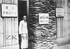 GUERRE SINO-JAPONAISE Shangai Banque Bombardement 37 #2
