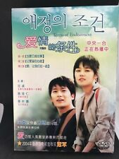 Terms of Endearment (Korean Drama Movie Series)