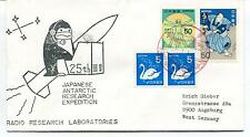 '80 25th Japanese Antarctic Research Expedition Radio Research Lab Polar Cover