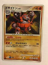 Pokemon Card / Carte RHYPERIOR Rare Holo DPBP#125 DP1 1ED