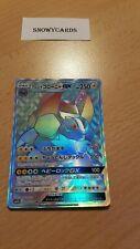 Japanese - Alolan Golem GX - 056/050 HR - M/NM - Pokemon - SM4S