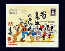 GRENADA - 1997 - DISNEY - MICKEY - MINNIE - HONG KONG - MALL - MINT S/SHEET!