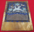 Antique Chinese Embroidery Paradise Flycatcher 9th Rank Badge Gold Leather Purse