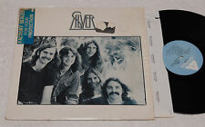 SILVER:LP-SAME-USA PROG 1°PRESS 1976+INNER EX