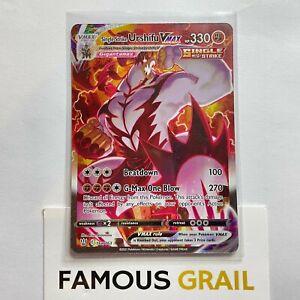 Single Strike Urshifu VMAX 168/163 Secret Rare Card - Pokemon Battle Styles MINT