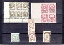 ITALY REGNO 1920 MARCHE REVENUE TAX  CROAZIA  NUOVI** $$$$$