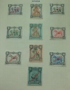 Nyassa stamps album page 1911  mm
