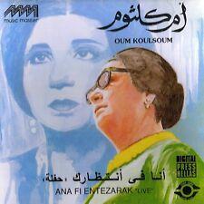 Ana Fi Entezarak by Oum Kolthoum  Oum Kalthoum  CD Arabic Music