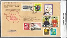 "Antarctic,""JAPAN"", 1986, Letter from Osaka Higashi, look Scan !!9.5-34"