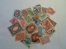 Collection lot 30 different old Imperial Russia stamps