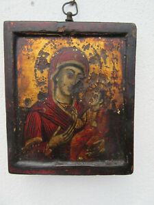 ancienne icone Russe/Grecque.vierge enfant peinte sur bois.fond or. croix revers
