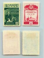 Russia USSR 1950 SC 1443-1444 mint . f505