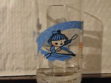 2008 BEIJING OLYMPIC 16 OZ. MCDONALD'S GLASS