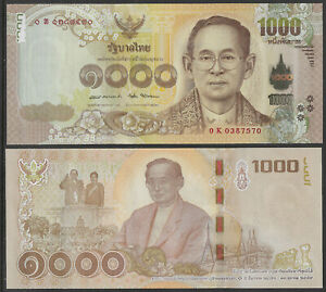 THAILAND 2017 1000 BAHT KING BANKNOTE Uncirculated #0K0387570