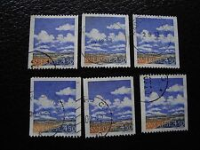 SUEDE - timbre yvert et tellier n° 1617 x6 obl (A29) stamp sweden