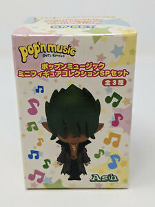 Eikoh Pugyutto Collection POP'N MUSIC Mini Figure Vol.2 Japan Anime Ash NEW OOP
