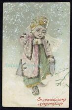 Russian Girl Hand Painted Christmas Postcard Petrograd To Hacheston C674