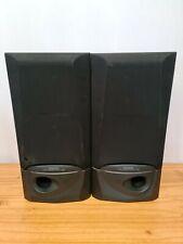 Kenwood Speakers in Black - Model LS-58 60W - 8 Ohms - Vintage Hi Fi Seperates