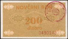 Bosnia ed Erzegovina 200 Dinara (1992) Pick 48b (1)