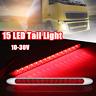 LED Ultra-Slim Truck Trailer Caravan Stop Brake Blinker Lamp Reverse Tail Light