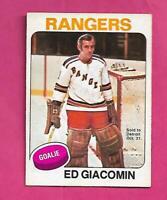 1975-76  OPC # 55 RANGERS  ED GIACOMIN GOALIE EX+ CARD (INV# D0799)
