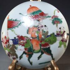 Superb Chinese Enameled Porcelain Lidded Bowl. 19th C.