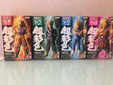 Figurine Dragon Ball Kai Banpresto HSCF SP Set Special Collaboration Edition