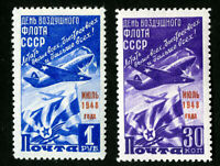 Russia Stamps # 1246-7 VF OG Hinged