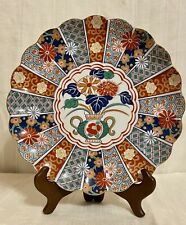 Antique Japanese Arita Imari Fan Blue, Red-Orange, Green & Gold Charger Plate