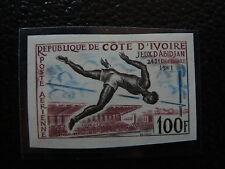 COTE D IVOIRE -timbre -yvert et tellier aerien n° 21 n** (non dentele) (A7)stamp