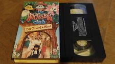 THE HUGGABUG CLUB VHS I'M ONE OF A KIND 1996 RARE HTF OOP NOT ON DVD