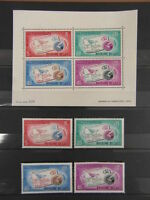 4 STAMPS + 1 sheet feuillet BRIEFMARKEN TIMBRES LAOS 1966  letter writing week