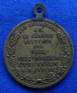 Ettenheim - Messingmedaille 1891 - 50 Jahre Real Progymnasium - BR 62
