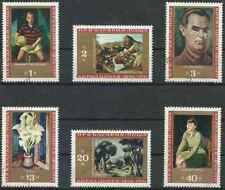 Timbres Arts Tableaux Bulgarie 1903/8 o lot 28850