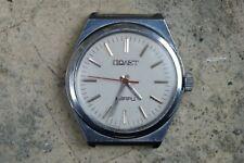 Vintage Poljot Quartz (Полёт) USSR Watch. In Excellent & Working Condition.